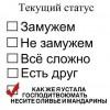 Елены Счастливой