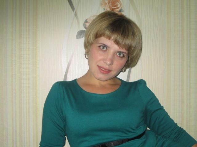 Знакомство С Девушками В Лесном Свердловской Области