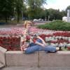 Знакомства с девушками для серьезных отношений, Россия, Смоленск