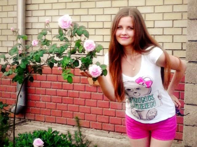Катя, Россия, Белгород, 29 лет