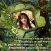 Виктория, Россия, Новомосковск, 43 года, 2 ребенка. Хочу встретить мужчину