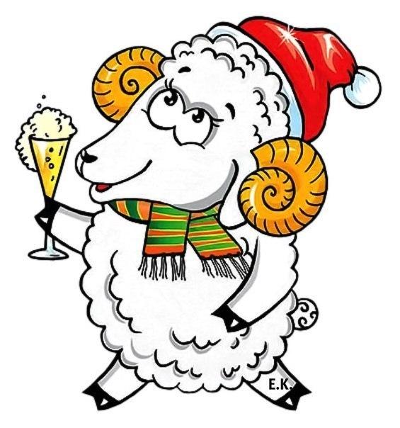 Открытка с новым годом в год овцы, картинки