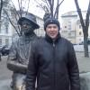 владимир, Украина, Николаев, 32 года, 2 ребенка. Хочу найти Женщину которая захочет прожить рядом сомной до глубокой старости, которая не придаст. Которая рядом