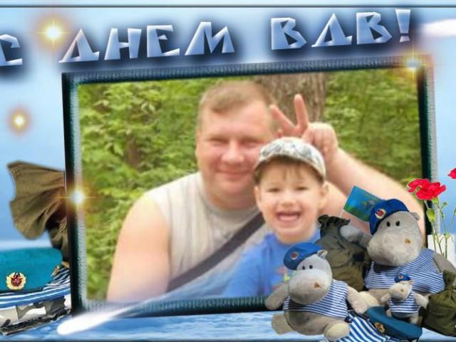 Алексей, Россия, Домодедово, 42 года