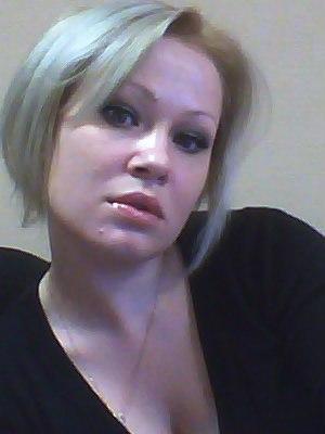 Олеся, Россия, Ивантеевка, 35 лет