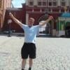 андрей луговой, Россия, Ярославль, 31 год. Хочу познакомиться