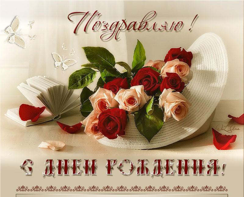 Поздравления с днем рождения с пожеланием терпения