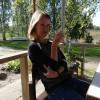 Мария, Россия, Гатчина, 30 лет, 1 ребенок. Хочу найти мужчину 30-39 ориентированного на серьезные отношения, не курящего, любящего спорт, путешествия