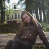 АНЮТА , Россия, Москва, 25 лет, 1 ребенок. Познакомиться с матерью-одиночкой из Москвы