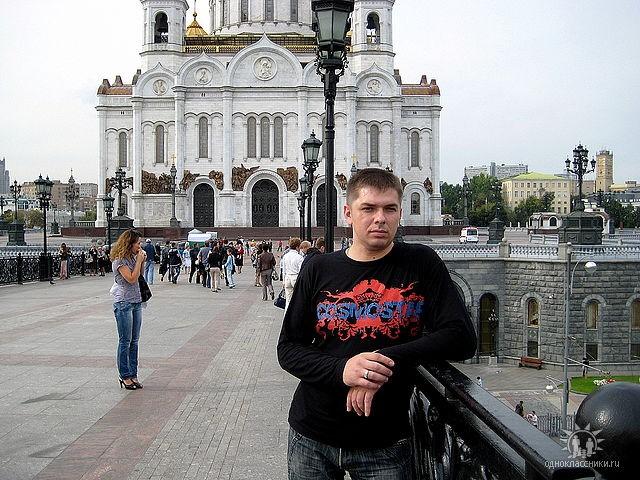 Дмитров идеал центр красоты фото