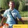 Андрей, Россия, Астрахань, 33 года, 1 ребенок. Познакомиться с парнем из Астрахани