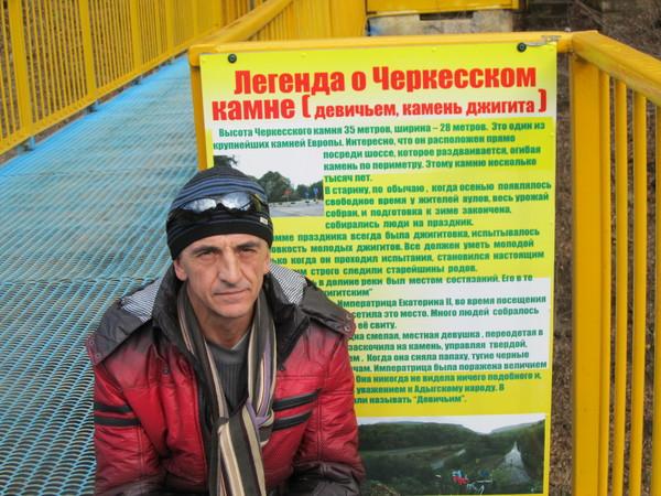 Виктор Михалыч, Россия, Тихорецк, 58 лет