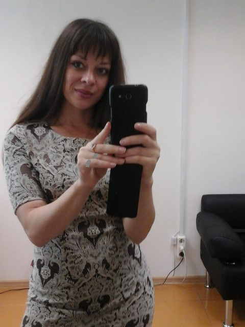Знакомство новосибирск от 30