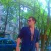 Сергей, Россия, Москва, 28 лет. Я хороший)