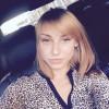 Анюта, Россия, Москва, 21 год. Сайт одиноких мам и пап ГдеПапа.Ру