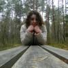 Юлия, Россия, Дубна. Фотография 423042