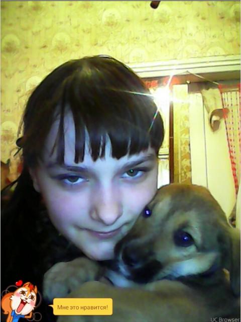 Людмила, 26 лет