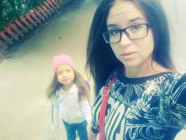 Анастасия Дёмина 21 Год Знакомства Томск