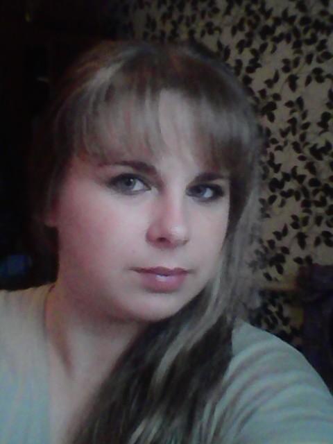 Татьяна, Россия, Яренск, 30 лет