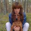 Ольга Никифорова, Россия, Павлово, 35 лет. сайт www.gdepapa.ru