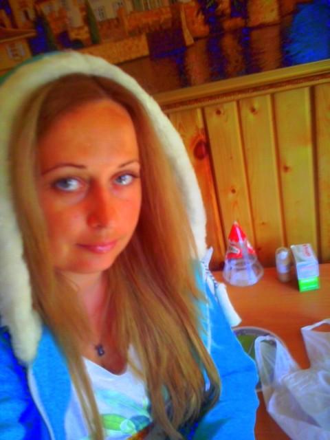 Елена, Россия, Воскресенск, 40 лет