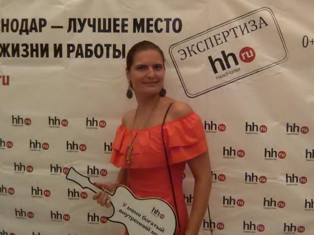 Ольга, Россия, Краснодар, 34 года. Хочу найти Ответственного. Счастливого папу воспитывающего детей.