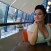 Екатерина, Россия, Москва, 31 год. Познакомлюсь для создания семьи.