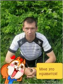 Сергей, Россия, Кольчугино, 38 лет
