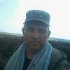 Игоря