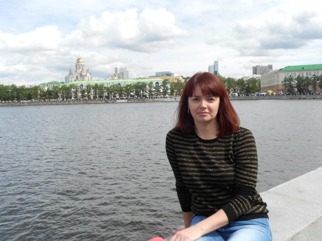 Знакомства В Екатеринбург С Девушками