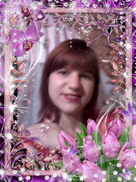 Екатерина, Россия, Трубчевск, 26 лет