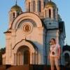 Ирина , Россия, Москва. Фотография 440466