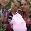 Юлия Трофименко, Украина, Сумы, 30 лет. Я и гордая и злая!Вдруг застенчивая,вдруг важна!Слишком резвая,живая!Ну зачем тебе нужна?Я ж замучаю
