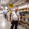 Менгли Замонов, Россия, Химки, 52 года. Хочу найти женщна