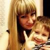 Диана , Россия, Сочи, 24 года, 2 ребенка. Хочу найти Ищу мужчину живущего с ребенком, разведенного или вдовца для создания семьи!!!