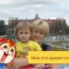 Светлана, Россия, Благовещенск, 33 года, 2 ребенка.  При общения