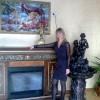 Вероника Удот, Россия, Калачинск, 36 лет. Сайт одиноких мам и пап ГдеПапа.Ру