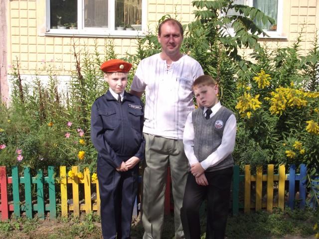 сайт знакомства белогорска амурской области