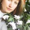 Катя Аксенова, Россия, Воронеж, 29 лет. Хочу найти Адекватного...