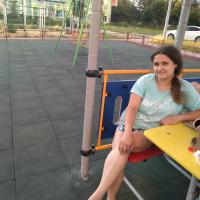 Екатерина, Россия, Тула, 31 год