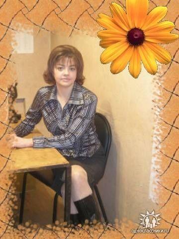 Наталья, Россия, Орехово-Зуево, 44 года