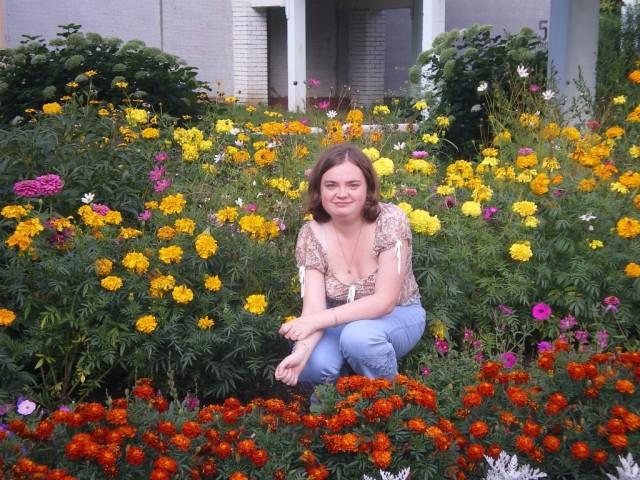 Елена , Россия, Москва, 33 года