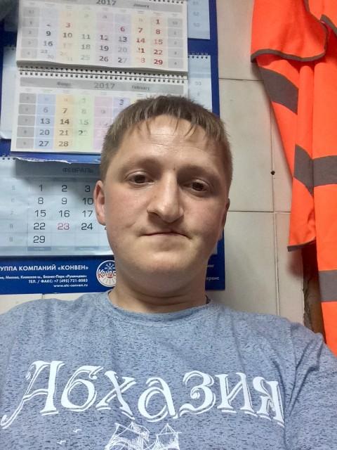 Den, Москва, м. Новые Черёмушки, 32 года