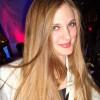 Екатерина, Беларусь, Витебск, 25 лет. Познакомится с мужчиной