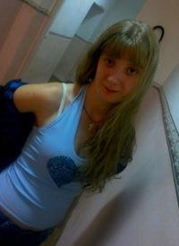 Таня Красновская, Россия, Валуйки, 22 года