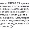 Алексея