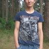 Алексей Громов, Беларусь, Гродно, 25 лет. Познакомиться с парнем из Гродно