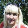 Марина Криницына, Россия, Кострома, 36 лет. Хочу познакомиться