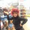 Алена , Россия, Нижний Новгород, 51 год. Сайт одиноких мам ГдеПапа.Ру