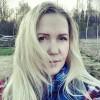 Светлана, 41, Россия, Москва